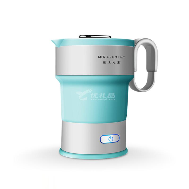 LIFE ELEMENT生活元素I10电热折叠水壶旅行保温烧水壶便携热水壶定制