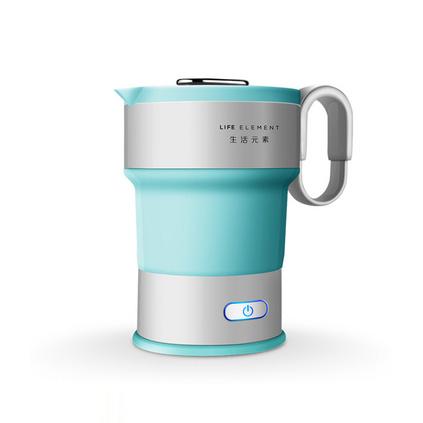 LIFE ELEMENT生活元素I10電熱折疊水壺旅行保溫燒水壺便攜熱水壺定制