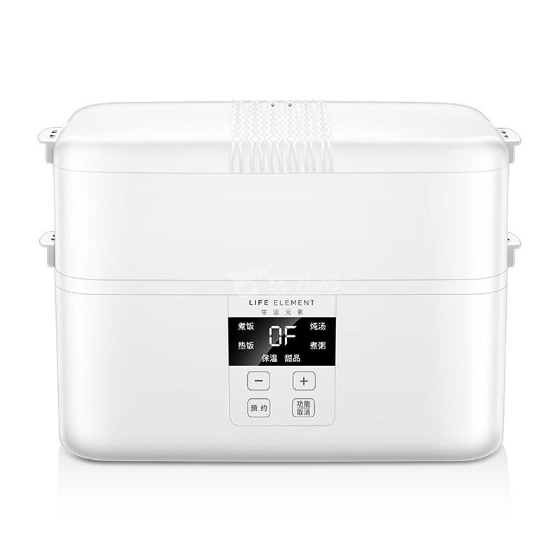 生活元素电热饭盒多功能自动蒸煮饭智能预约可插电加热保温饭盒定制