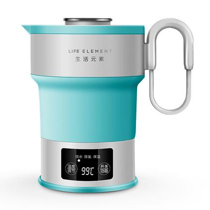 生活元素i4折疊水壺旅行水杯小型旅游電熱壓縮保溫一體便攜式燒水壺定制
