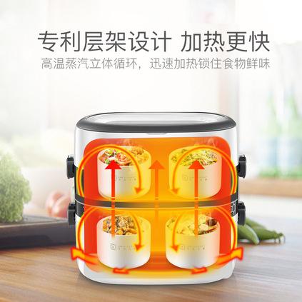 生活元素F1517加热保温电热饭盒插电蒸煮电饭盒双层陶瓷四胆便携式保温盒定制