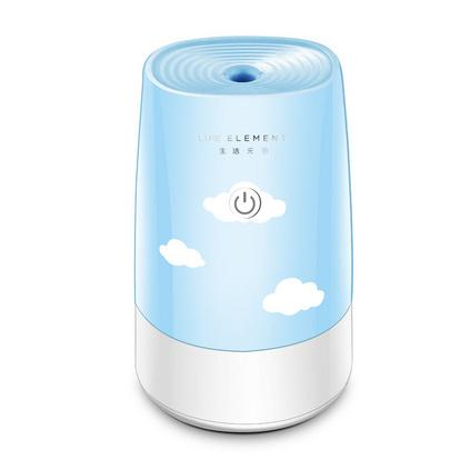 生活元素C158迷你USB辦公室臥室家用靜音便攜式加濕器定制