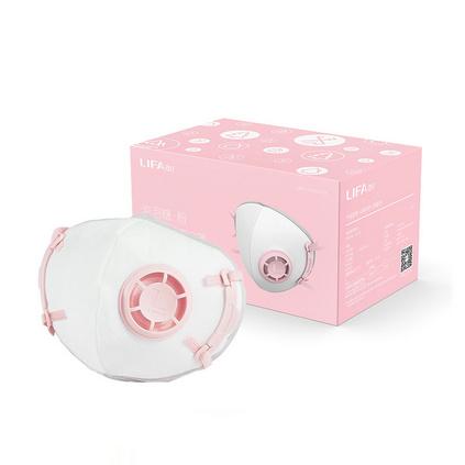 LIFAair 自吸過濾式防霧霾口罩 防塵防工業粉塵病菌兒童口罩定制 粉色(5只裝)