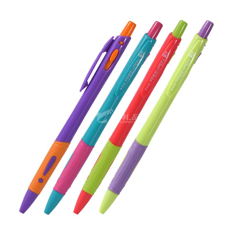 旁跳塑料圓珠筆 0.7mm 創意廣告圓珠筆簡易感嘆號圓珠筆寶珠筆定制