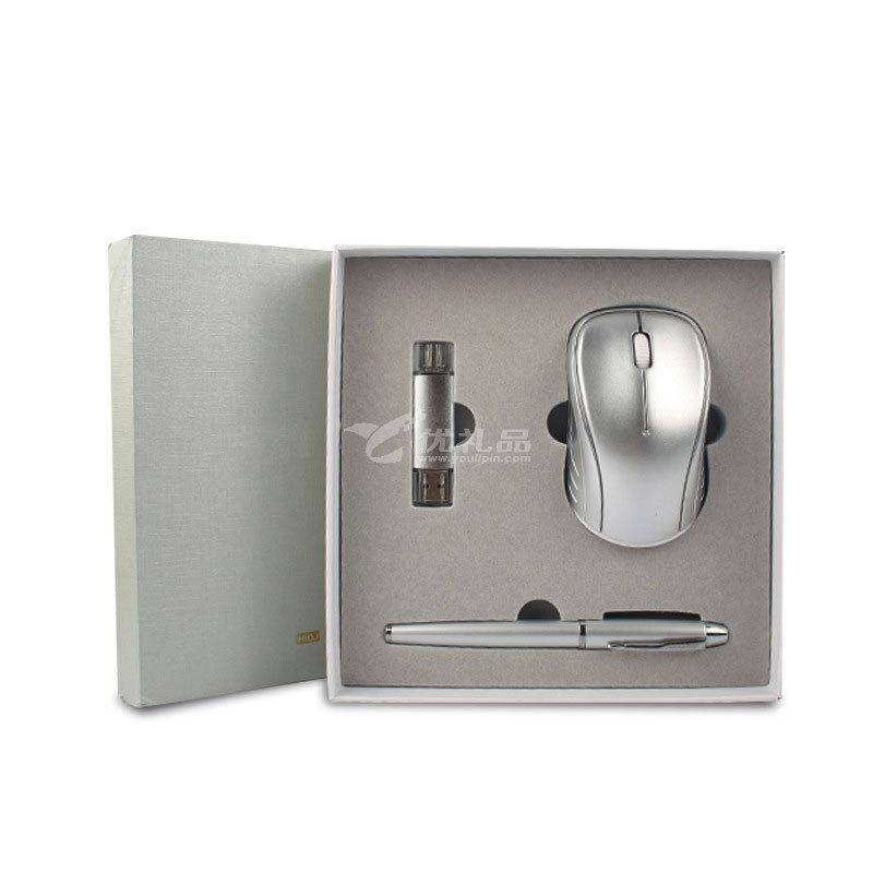 办公商务礼盒套装无线鼠标签字笔手机U盘礼盒定制
