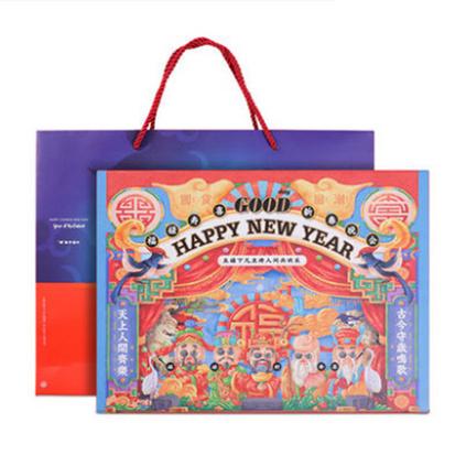 2020新年禮品盒過年掛歷創意包裝掛歷一體 春節大禮包對聯窗花禮盒定制