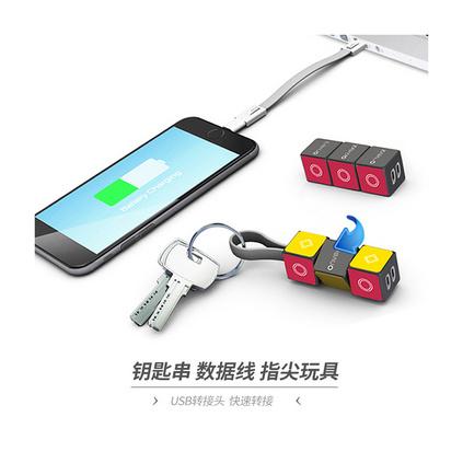 创意魔方数据线车载充电套装 多功能汽车安全锤 创意充电线钥匙扣小钢锤套装定制