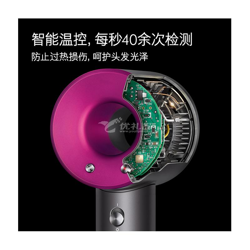HD03戴森(Dyson)進口家用新一代柔和風嘴多倍負離子智能溫控吹風機定制
