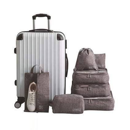 多功能旅行收納7件套 行李內衣整理防水袋旅游衣物收納七件套   定制