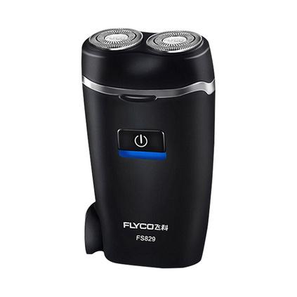飛科(FLYCO) FS829刀頭水洗商務便攜電動剃須刀 充電式雙刀頭浮動刮胡刀定制
