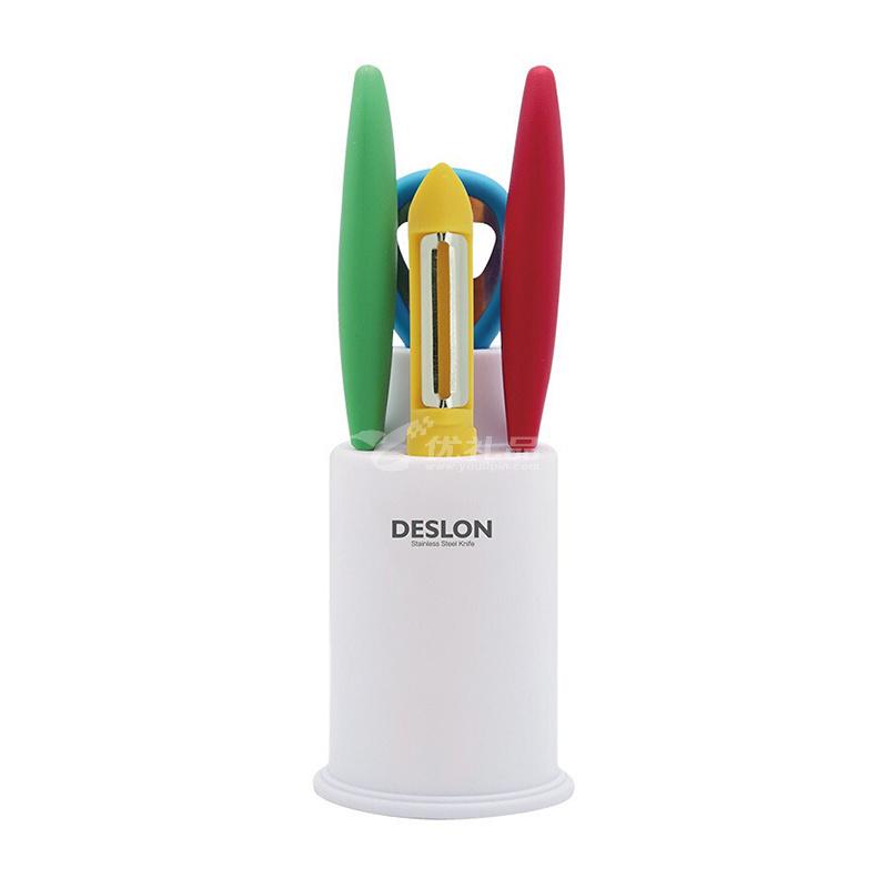 德世朗(DESLON) 廚房工具五件套 不銹鋼水果刀面包刀削皮器起開瓶器 彩色 五件套定制