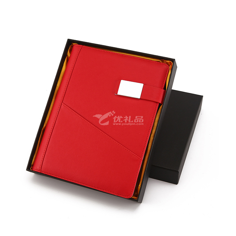 創意A5商務記事本 移動電源充電筆記本 充電本套裝定制