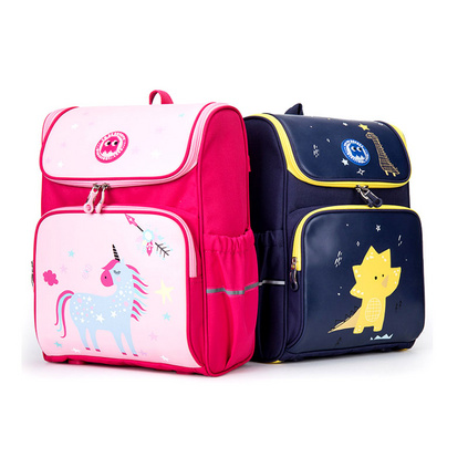 韓版小學生書包1-3年級男女兒童輕便校園防水減負雙肩背包定制