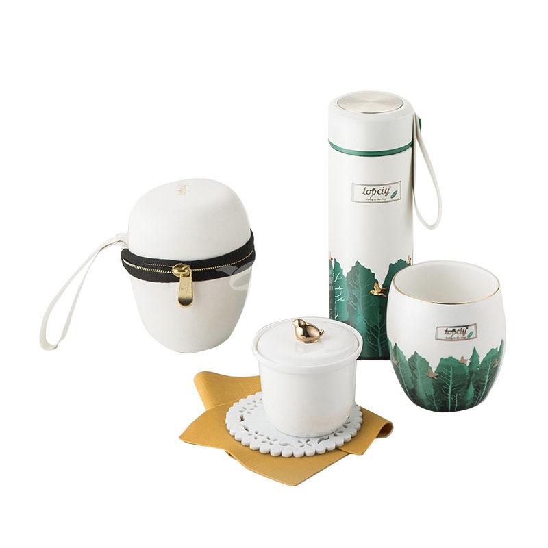 維拉雅致小鳥套裝保溫杯茶具套裝定制
