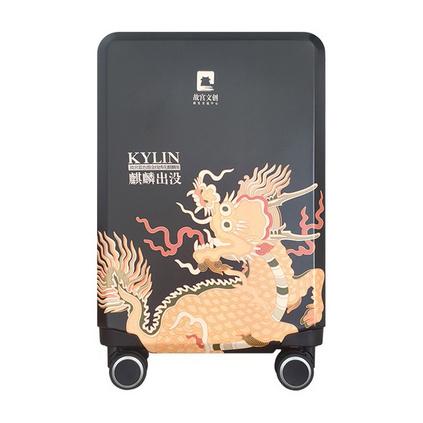 格格愛上班 故宮御用萬向輪拉桿箱 故宮禮物 拉桿箱行李箱旅行箱定制