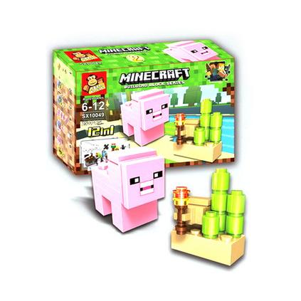 我的世界积木拼装玩具儿童益智拼插小颗粒组装积木玩具定制