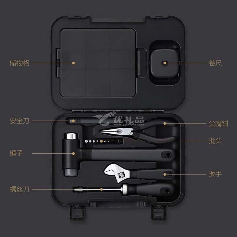 米物(MIIIW)工具箱 6+2实用工具多层套装家用五金工具箱定制