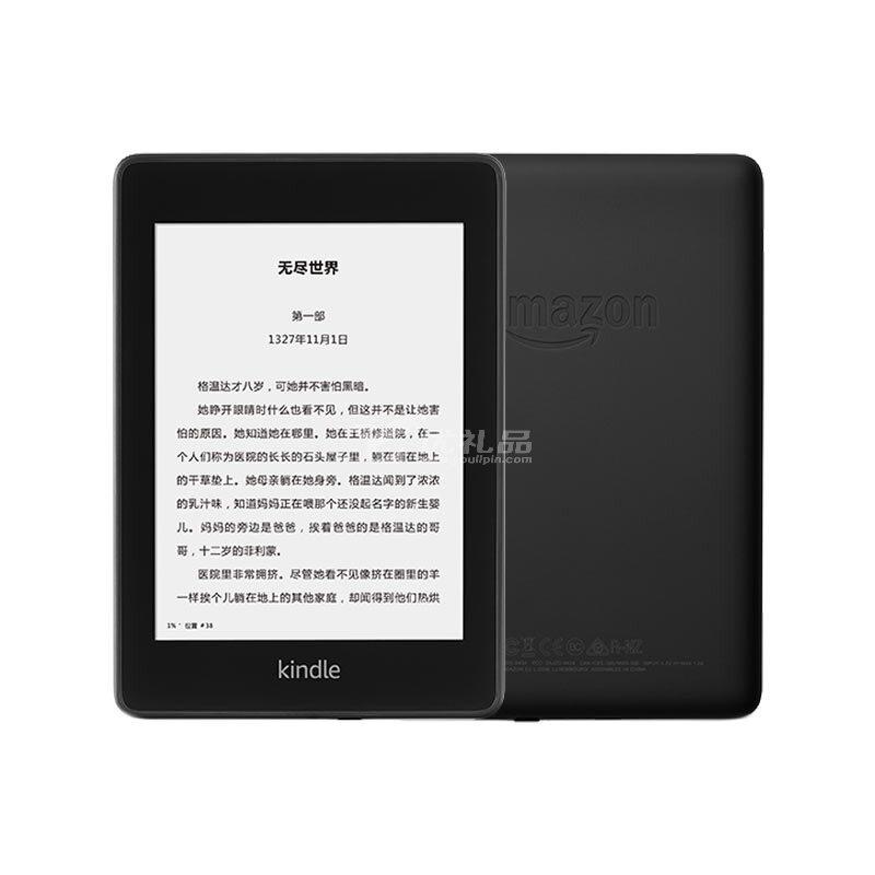 全新Kindle paperwhite 電子書閱讀器 電紙書 墨水屏 經典版 第四代 8G 6英寸 wifi 墨黑色