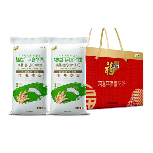 中粮·福临门河套平原尚品雪花粉(小麦粉)礼盒4kg