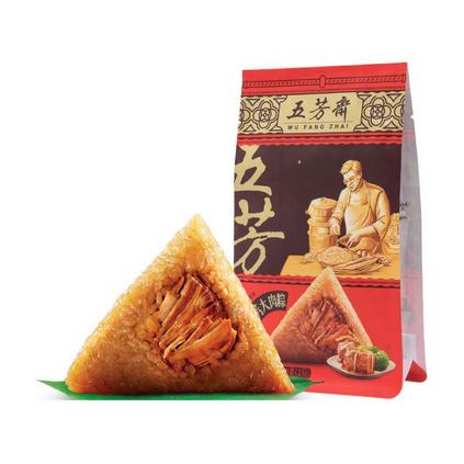 五芳斋大肉粽140克*2共280g嘉兴特产早餐食品粽子礼盒定制