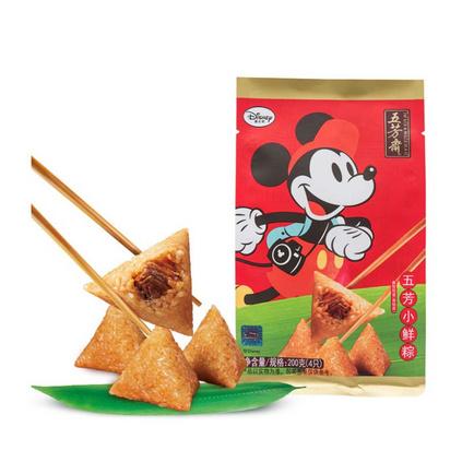 五芳斋嘉兴粽子紫糯赤豆粽子50g*4儿童早餐迷你粽子定制
