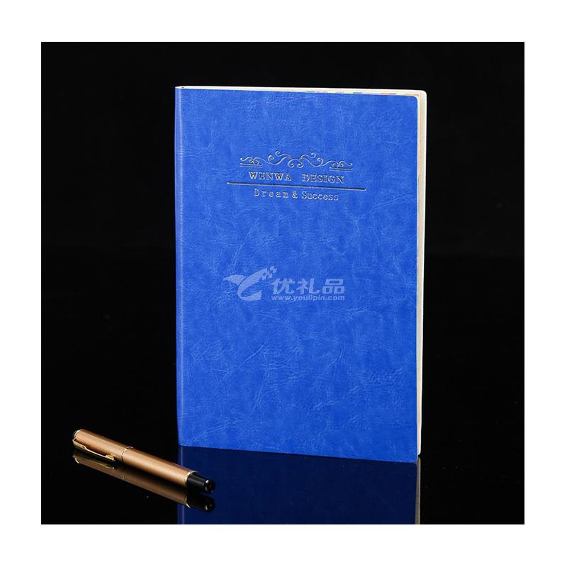 高檔筆記本 廣告記事本 商務饋贈禮品筆記本定制