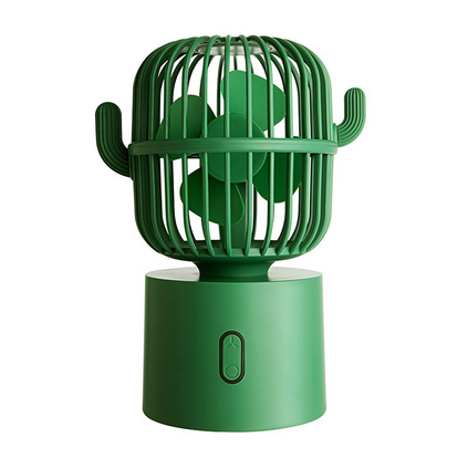仙人掌摇头风扇USB充电3档风速静音便携迷你桌面电风扇定制