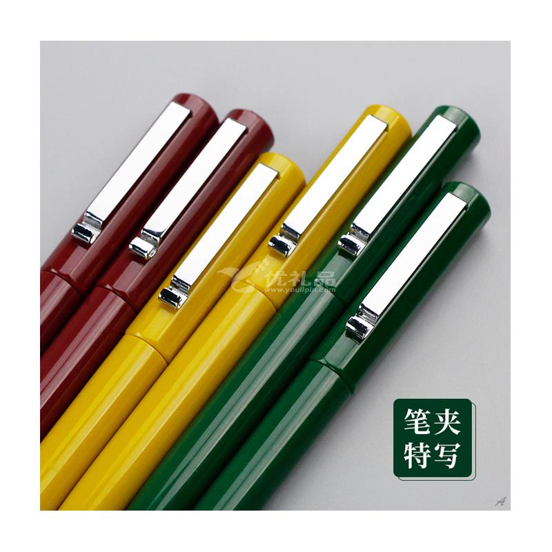 黑色中性笔 复古按压式办公礼品笔 公司宣传广告笔签字笔定制