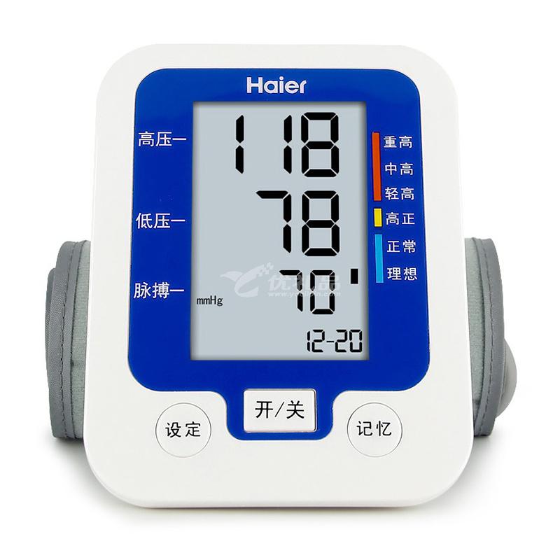海爾(Haier)BF1112 電子血壓計家用醫用血壓儀全自動上手臂式血壓計定制