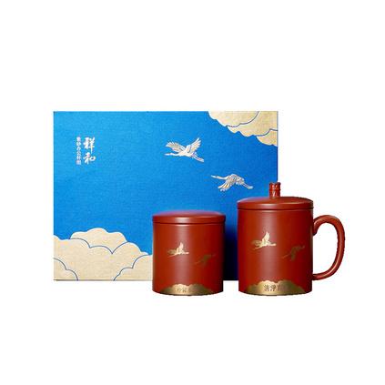 紫砂办公杯醒茶器茶罐组合 中式文创商务礼品套装定制