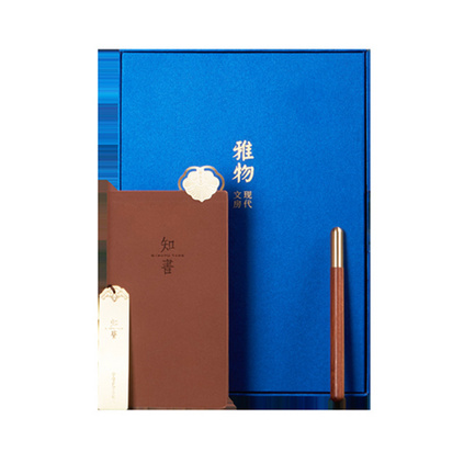中式伴手礼办公文具 企业公司商务笔记本文创礼品套装定制