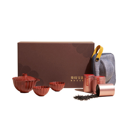 紫砂隨身茶具 旅行便攜蓋碗茶杯套裝 商務文創禮品定制