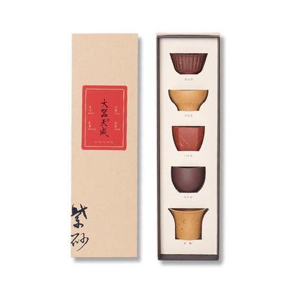 五色五型紫砂杯 宜興紫砂主人杯商務禮品套裝定制