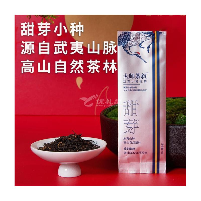中秋节礼品套装定制 创意组合茶具茶叶月饼礼盒定制
