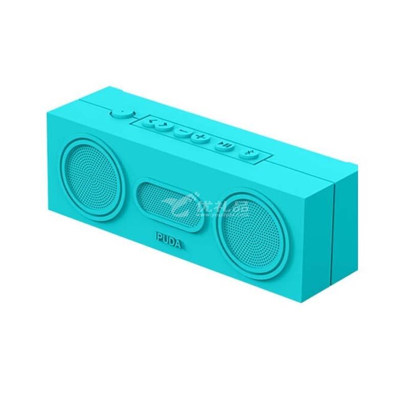 IPUDA愛浦達藍牙音箱E16無線藍牙重低音大聲音音響定制