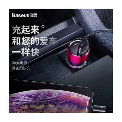 倍思 魔力系列智能数显双快充车充 双QC/type-c+USB渐变色车载车充定制