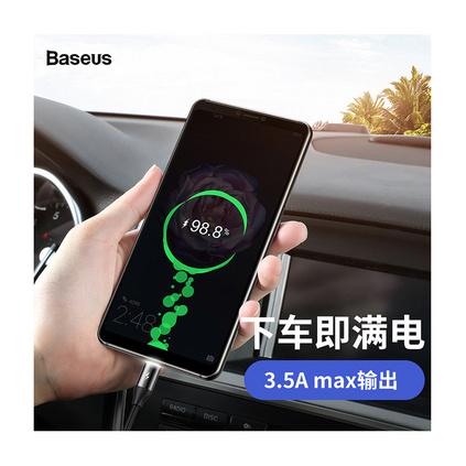 倍思 全车分享一拖三数据线 USB For M+L+T新款3.5A三合一数据线定制