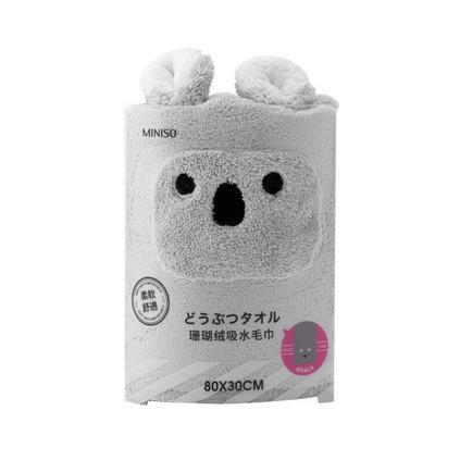 名创优品(MINISO)珊瑚绒吸水柔软动物浴巾定制