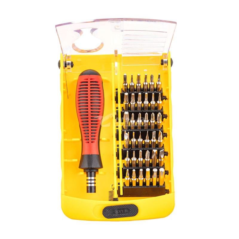 名创优品/MINISO 37件套螺丝刀套批定制