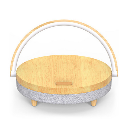 Ezvalo几光 生活台灯手机无线充电蓝牙音响卧室现代简约ins床头灯定制