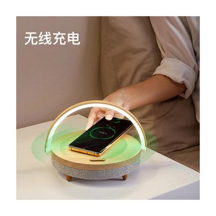 Ezvalo幾光 生活臺燈手機無線充電藍牙音響臥室現代簡約ins床頭燈定制