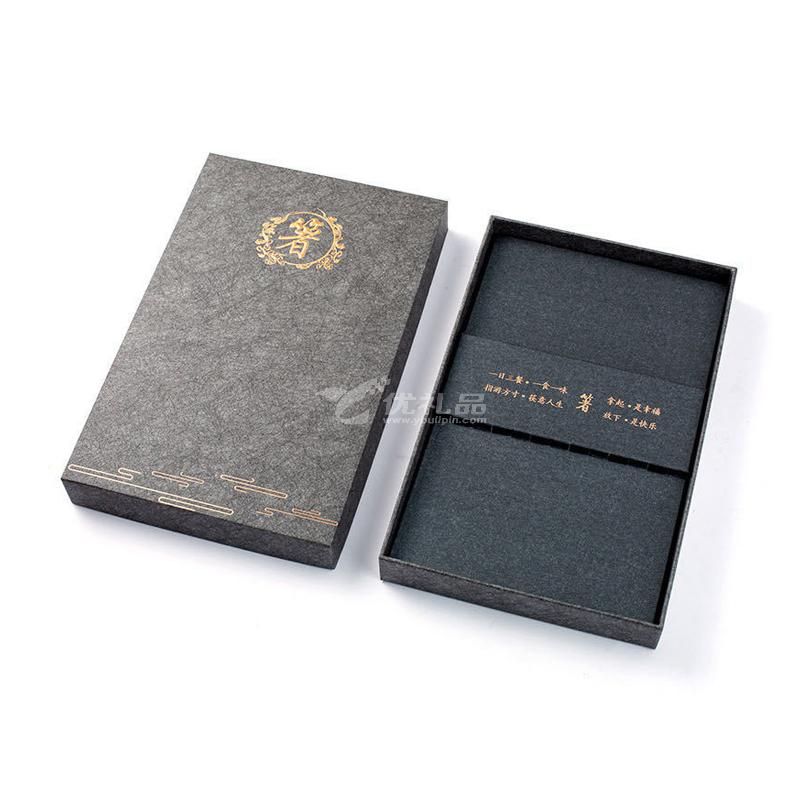 5双装筷子礼品包装盒福字筷鸡翅木筷木质筷子实木餐具定制
