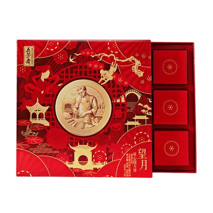 五芳斋月饼礼盒流心奶黄抹茶巧克力糯米望月中秋礼盒定制