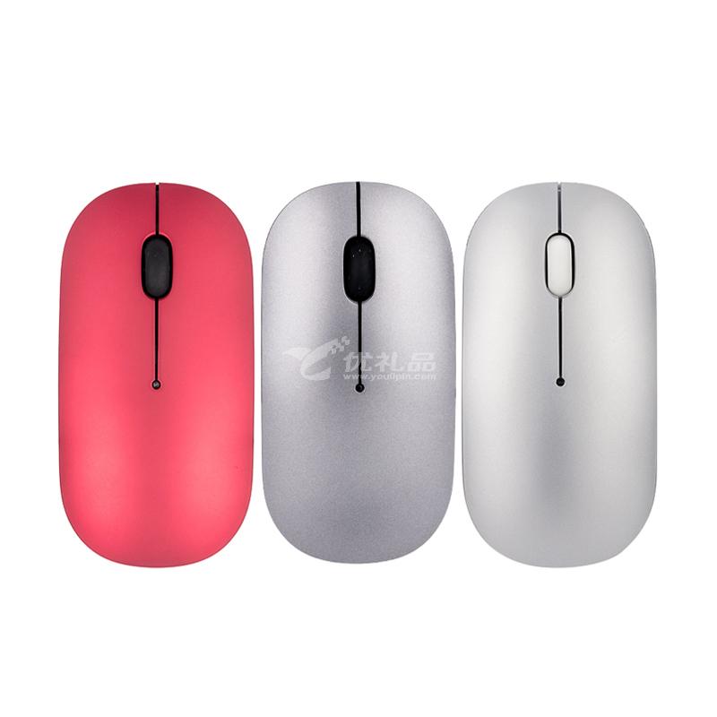 MINISO名創優品 金屬質感纖薄鼠標 筆記本電腦無線游戲鼠標定制