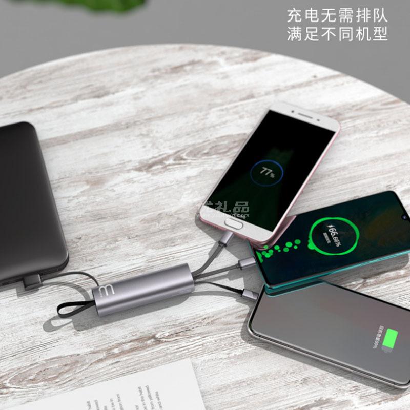 几素一拖三数据线适用于苹果充电器线安卓快充type-c多功能便携收纳线定制