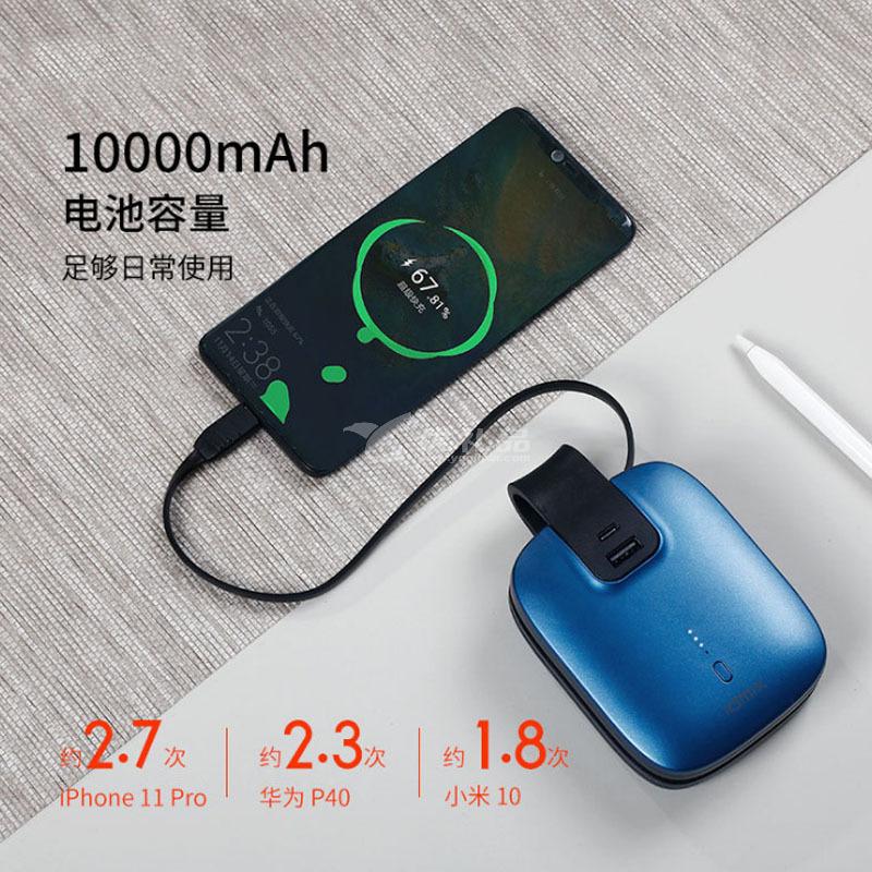 idmix新款便携旅行充电宝二合一自带线快充10000毫安移动电源定制