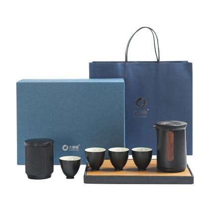 大润窑 坤朗月居家陶瓷茶具套装便携旅行茶盘茶具套装定制