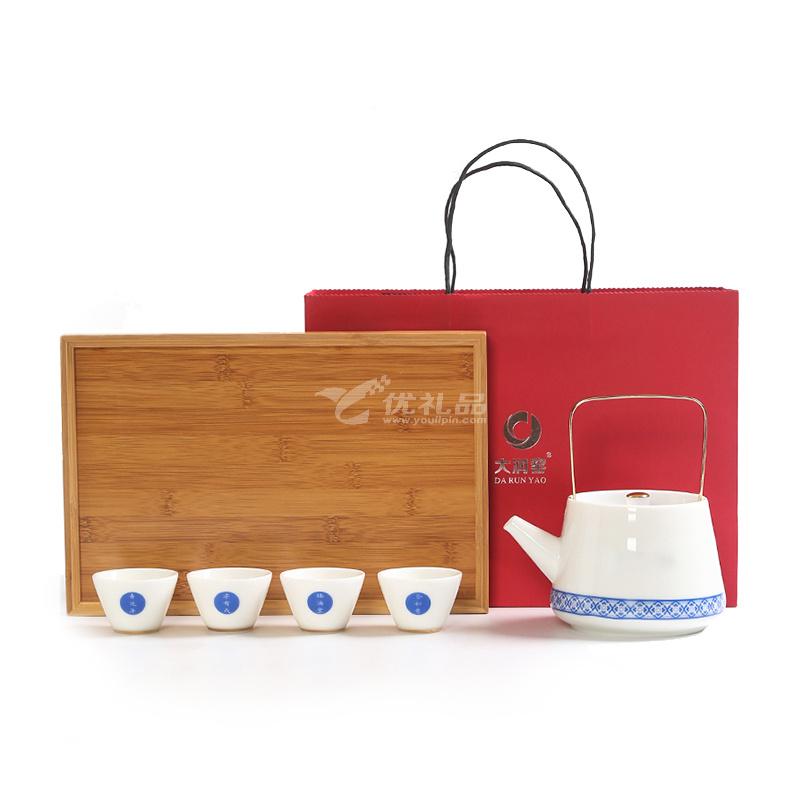大润窑 相遇茶具套装大容量带茶托陶瓷茶具礼品套装定制