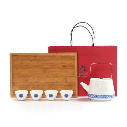 大潤窯 相遇茶具套裝大容量帶茶托陶瓷茶具禮品套裝定制