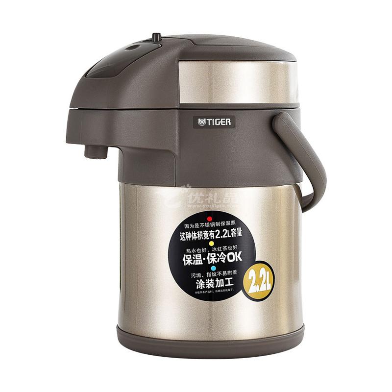 虎牌(TIGER) MAA-A22C 2.2L保温壶 气压式热水瓶定制
